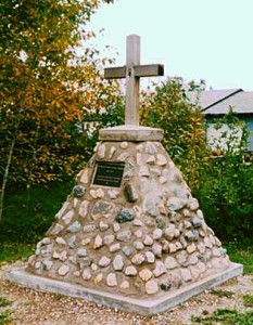 St. Mary Polish Church Cairn